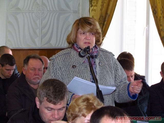 Депутати не підтримали колективне звернення «Світловодськпобуту»