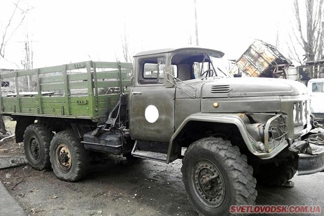 Допоможемо відремонтувати автомобіль для бійців АТО! (ОНОВЛЕНО)