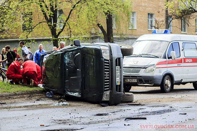 Першотравнева ДТП у Світловодську — постраждав житель Кременчука