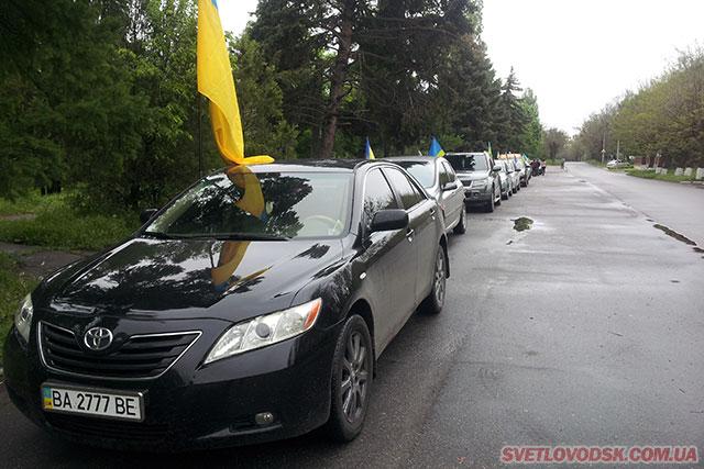 Автопробіг в пам'ять про загиблих провели депутати міськради