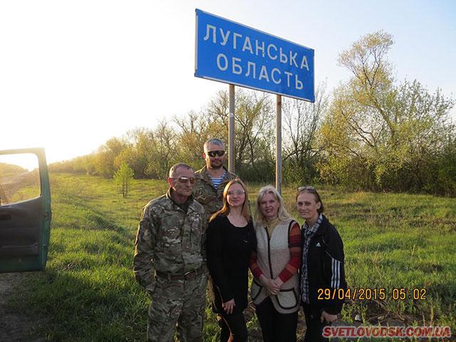 """Лариса Москаленко: """"Объединяем свои усилия, помогаем тем, кто в этом нуждается, побеждаем!"""""""