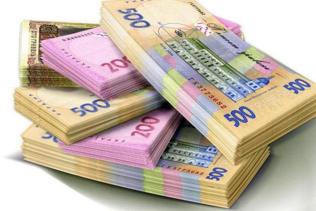 Державні службовці оприлюднили свої доходи за 2014 рік
