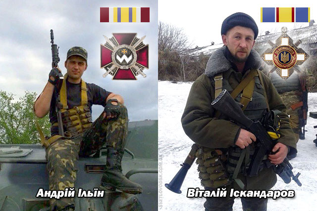 Андрія Ільїна та Віталія Іскандарова нагороджено посмертно