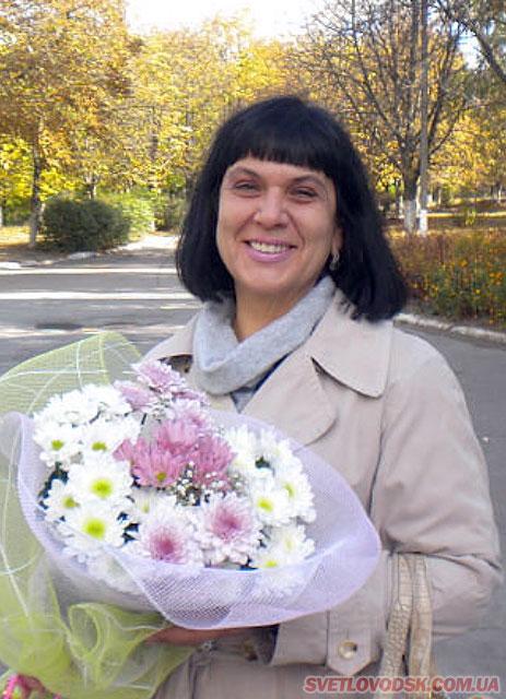 Шановна Кузннєцова Ірино Олександрівно, дякуємо за любов та розуміння!