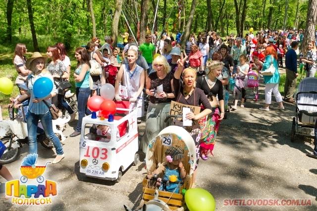 """""""Парад колясок-2015"""" відбувся у Світловодську!"""
