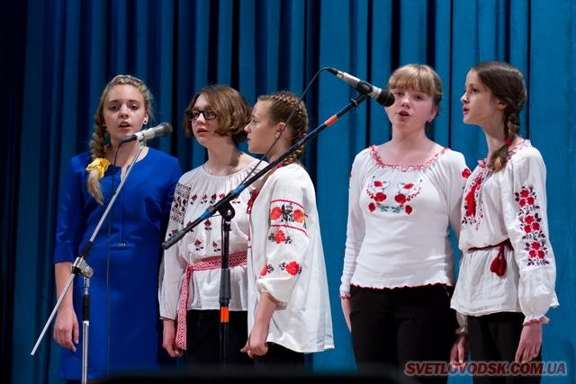 Звітний концерт учнів музичної школи «Ми діти твої, Україно!»