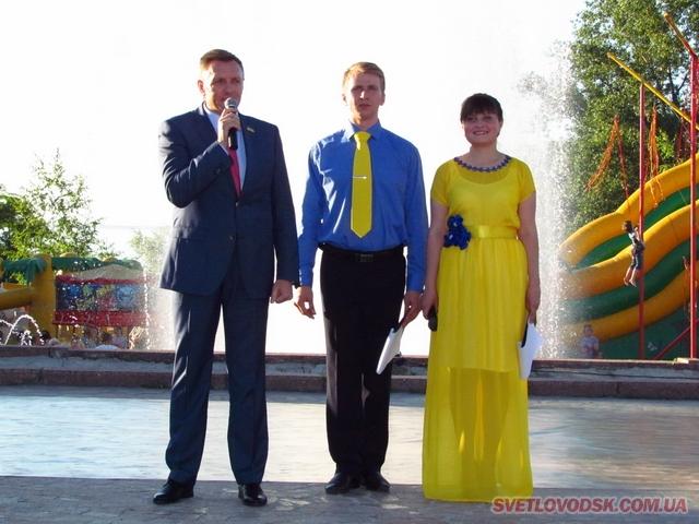 Світловодськ гучно відзначив свій 61-й День народження