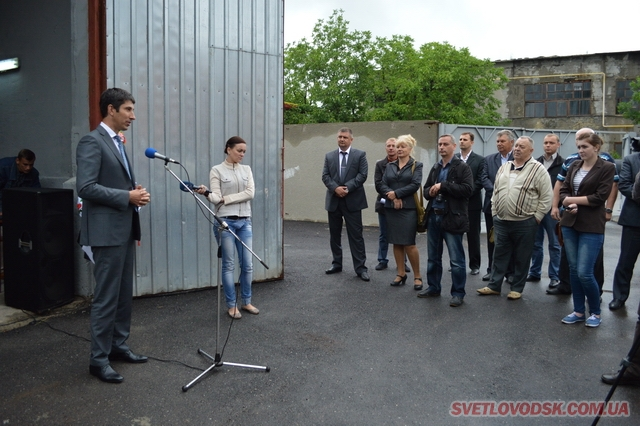 Урочисте відкриття хлораторної відбулося у Світловодську
