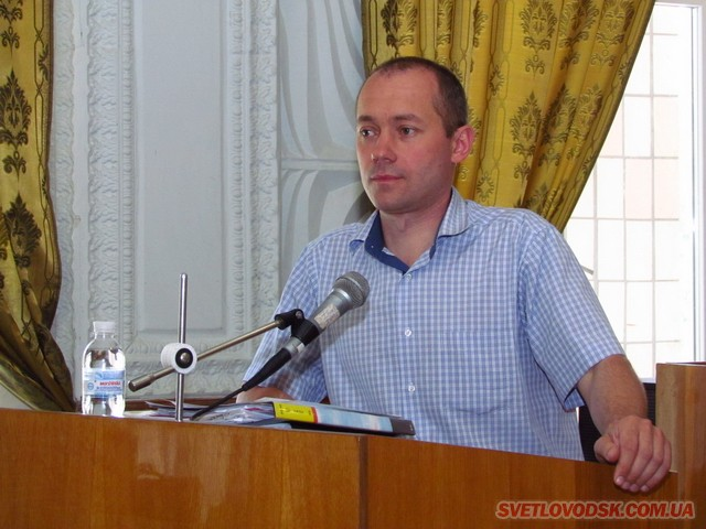 71 сесія Світловодської міської ради відбулася за участі 27 депутатів. Де решта?