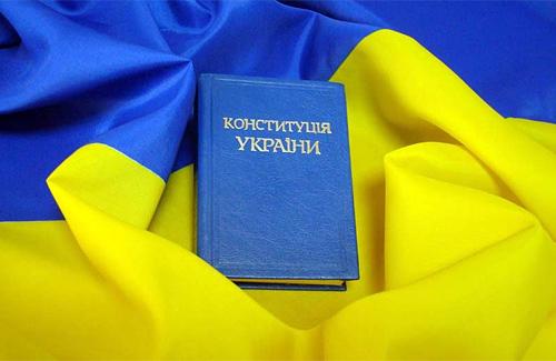 Як відзначили День Конституції у Світловодську?
