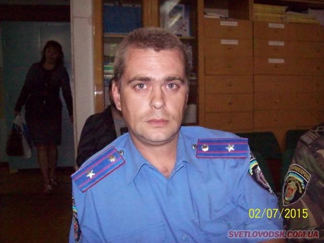 Сергій Гавриленко