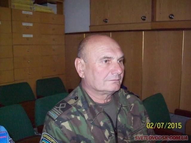 Анатолій Левченко