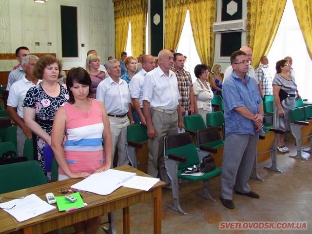 Депутати внесли зміни до міського бюджету на 2015 рік
