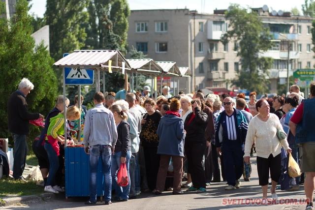 День рибалки у Світловодську – народне свято!