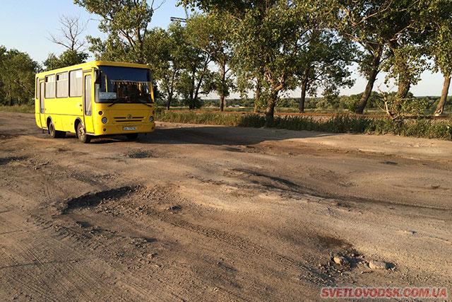 Ділянка дороги на дамбі Кременчуцької ГЕС буде ремонтуватися