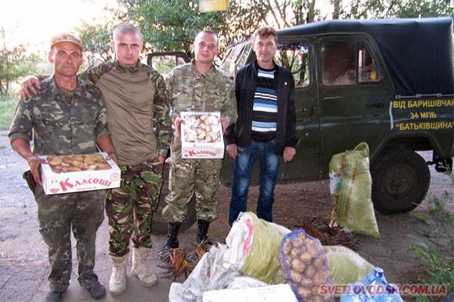 Волонтеры Светловодска отправили очередную передачу воинам АТО