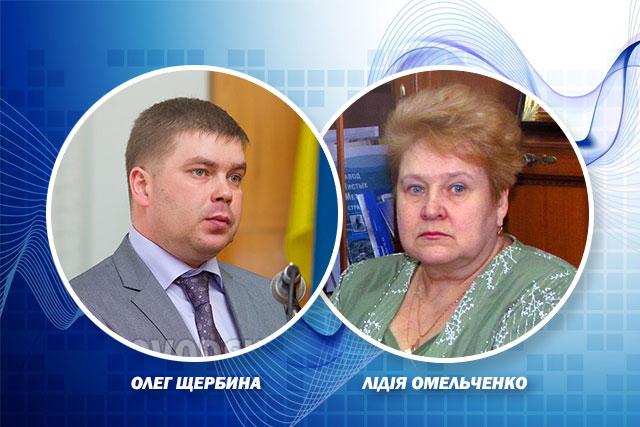 Головного лікаря Світловодської ЦРЛ Олега Щербину звільнено з посади?