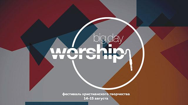 Христианский фестиваль творчества состоится в Светловодске
