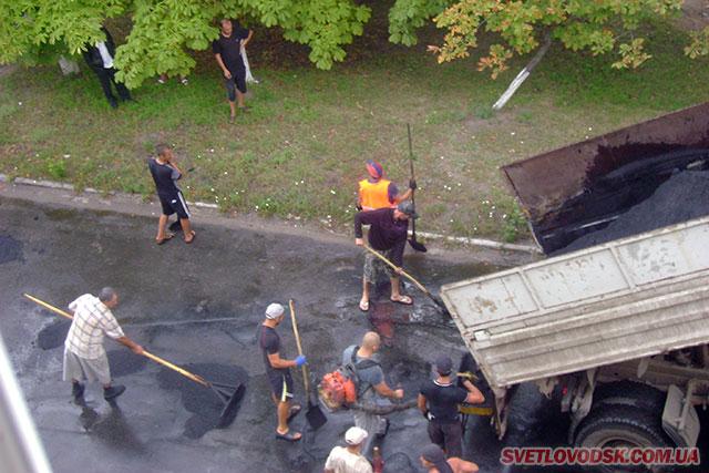 ФОТОФАКТ: Ремонт доріг у Світловодську... в дощ (ДОПОВНЕНО)