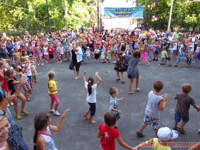 «Прощавай літо, здрастуй, школо!» — cвято від ГО «Наше місто» відбулося у Світловодську