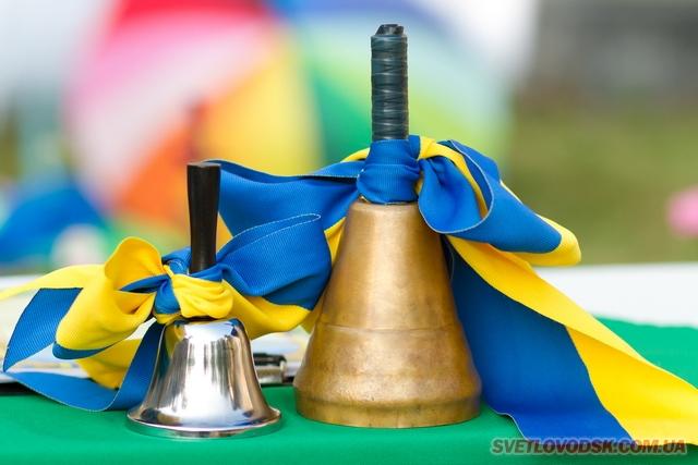 Ірина Яблуновська: «Сьогодні ми з радістю приймаємо у нашу шкільну родину першокласників!»
