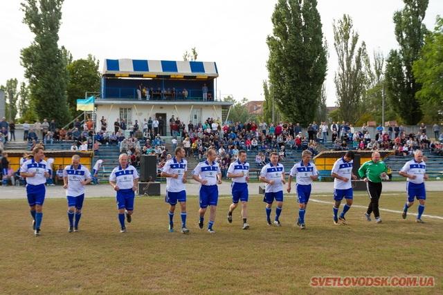 Велике футбольне свято подарувала Світловодську ГО «Наше місто»