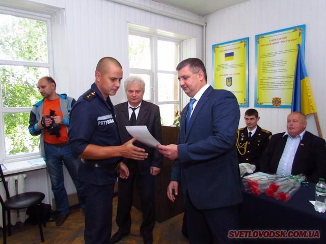 Грамотами відзначили рятівників міська і районна влада