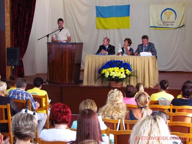 Михайло Литвиненко: «Народна партія готова взяти на себе відповідальність за розвиток міста»