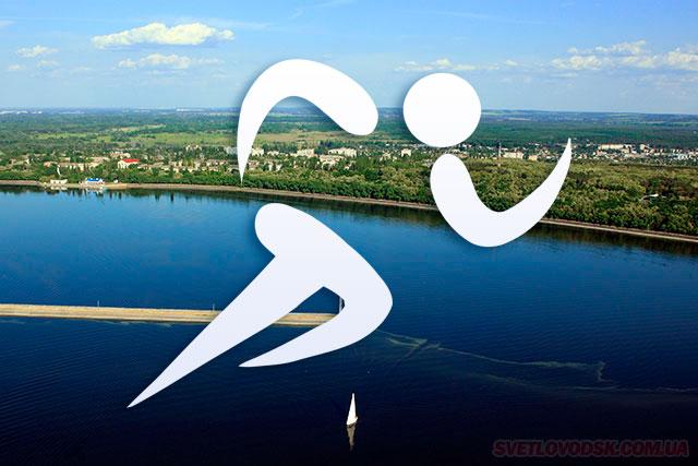 На Світловодській набережній відбудуться змагання з легкої атлетики