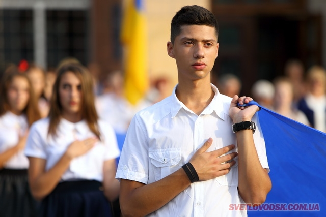 «Освітянська родина з тобою, Україно!» — Форум миру відбувся у Світловодську