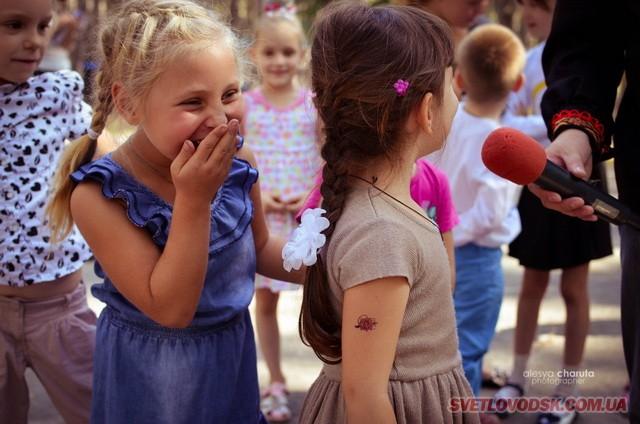 Вперше у Світловодську відбувся Фестиваль свідомого батьківства