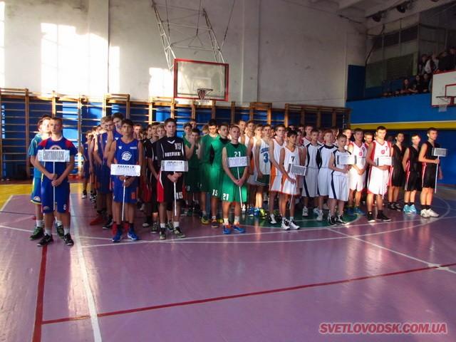 Яскравий старт 10-го Всеукраїнського турніру з баскетболу «Осінь-2015»