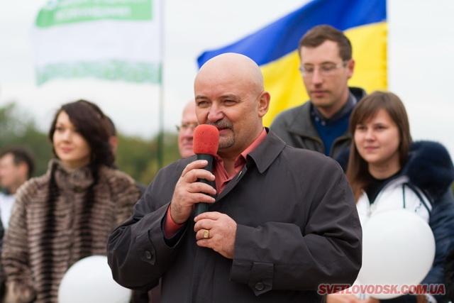 «Інавгурація» новообраного міського голови відбудеться 12 листопада