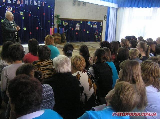 «Власівка і Світловодськ — єдина громада», — Геннадій Френкель