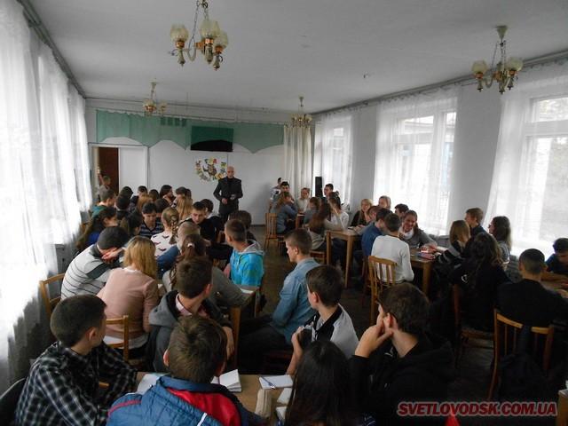 «Інтелектуальний марафон» відбувся у Світловодську