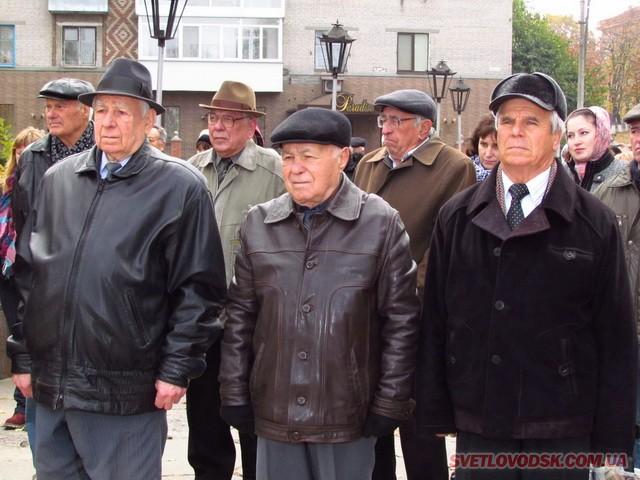 У Світловодську відбувся мітинг, присвячений 71-й річниці визволення України від нацистських загарбників
