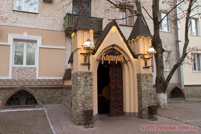 Ресторан «Камелот» — старым традициям — новые возможности! (НОВИНКИ!)