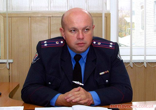 Начальник Світловодського відділу поліції проведе особистий прийом громадян