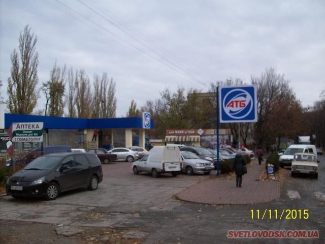 Пікет біля будинку №41 по вулиці Леніна — хто виграє: громада чи АТБ?