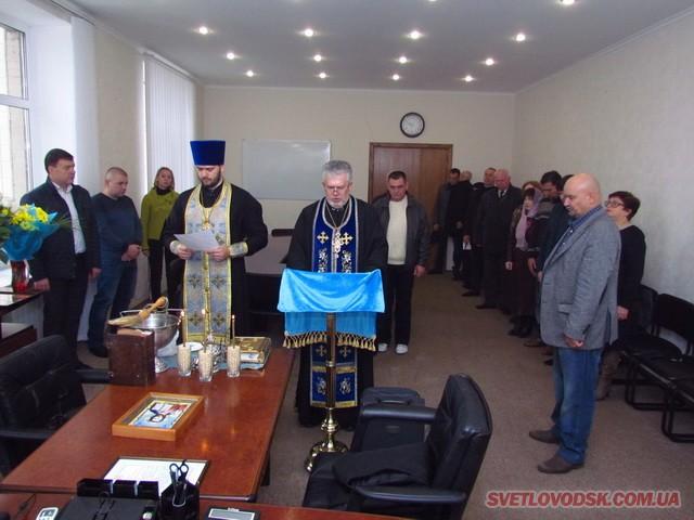 Перший день роботи Світловодського міського голови Валентина Козярчука розпочався з молитви