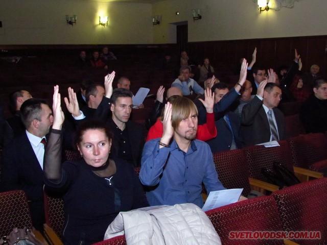 Друга сесія Світловодської міської ради — у деяких питаннях знайдено консенсус