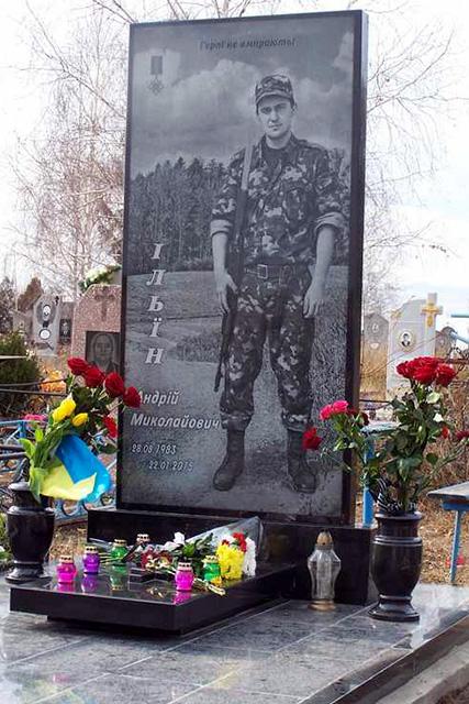 Пам'ятник Андрію Ільїну освячено