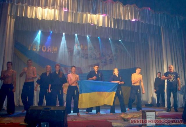Благодійний концерт до «Дня гідності та Свободи України» у Світловодську