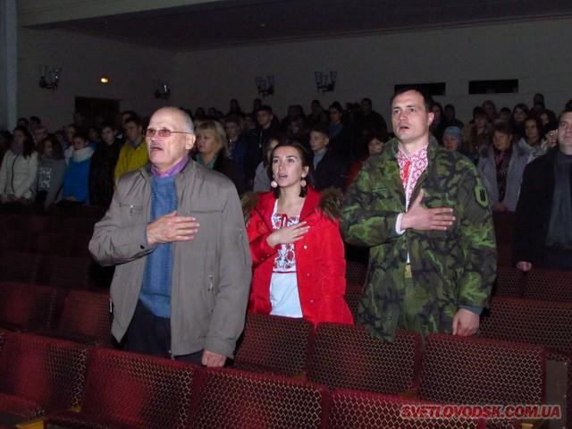 У Світловодську відзначили День Гідності та Свободи України