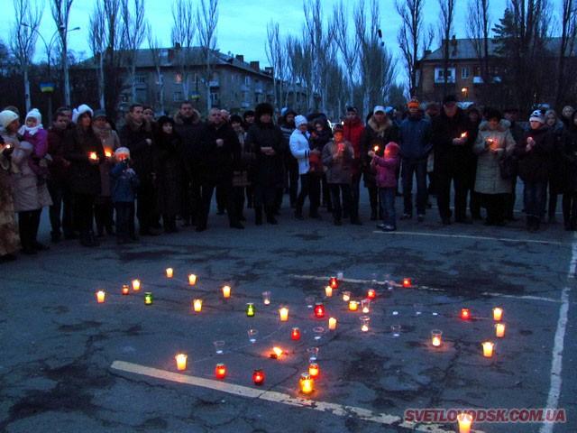 Світловодці запалили свічки пам'яті