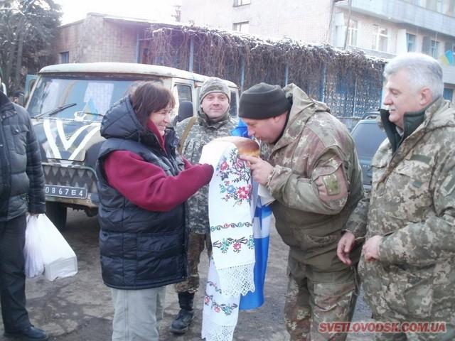Світловодські волонтери доставили гуманітарну допомогу у зону АТО