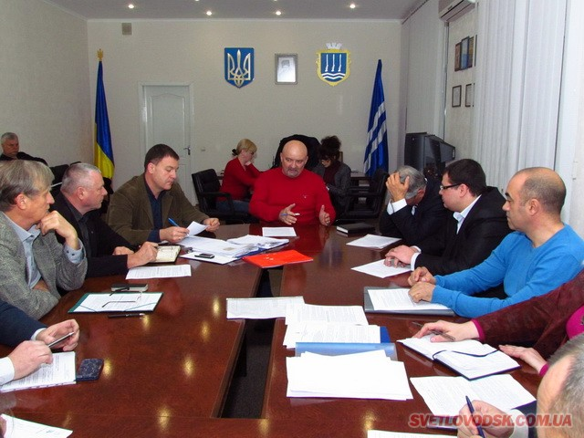 Відбулося друге засідання виконкому Cвітловодської міської ради