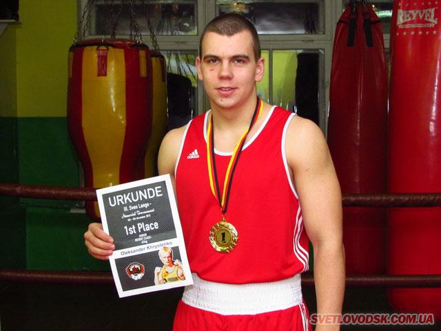 Олександр Христенко став чемпіоном Міжнародного турніру з боксу