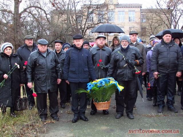 Вшанували учасників ліквідації наслідків аварії на Чорнобильській АЕС