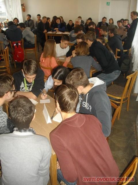Перший міський інтелектуальний турнір знавців з гри «Що?» «Де?» «Коли?»